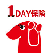1DAY保険 1.0.1