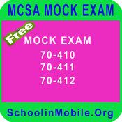MCSA模拟考试70-410-70-411-70-412
