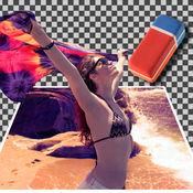 照片背景橡皮擦 – 做最好的照片蒙太奇使用这个去除器 1