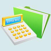2011最新个税计算器