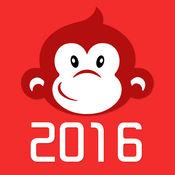 2016运势 - 猴年健康爱情运势大全 1.0.0
