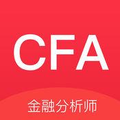 2017金融分析师CFA考试题库-轻松取证帮考题库 1