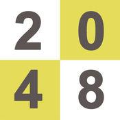2048-超级耐玩经典单机益智游戏 1