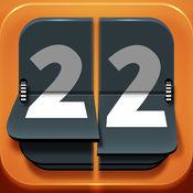 22天 ~ 个性倒计时和提醒 4.2