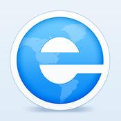 2345浏览器-因为极简,所以极快! 5.2
