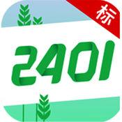 2401招投标-再生行业最便捷的拍卖平台 1.1.2