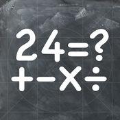 24點計算器(24=? - 24點解法器)