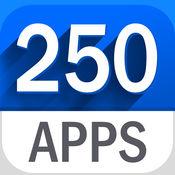 250应用程序中1 ...