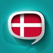 Pretati丹麦语词典 - 跟着音频一起说丹麦语 1.1