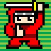 忍者红战士传奇 - 击打飞危险的秘密忍者刺客们 1.0.3