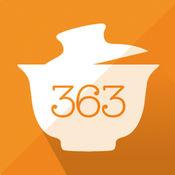 363评茶助手 1.5