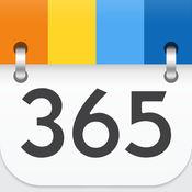 365日历-万年历...