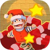 圣诞老人的礼物  圣诞儿童游戏 2
