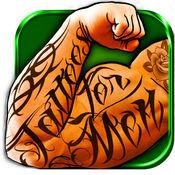 纹身 图案 照片 编辑器  1
