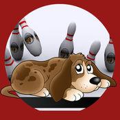 狗为孩子们打保龄球 v3_6.1_pu_un