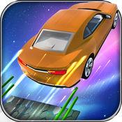 极端 汽车 特技 模拟器 1