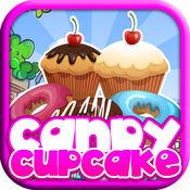 插槽花式甜蛋糕 - 幸运游戏,以免费奖金拉斯维加斯赌场