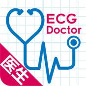 ECG医生-心电医生专家端 1.3.8