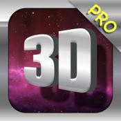 3D 文字制作 Pro