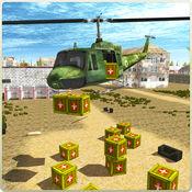 救济直升机货物Sim 3D