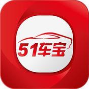 51车宝(地推) 1.4