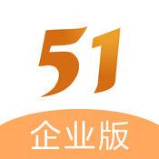 51金融圈企业版 1.3.7