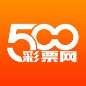500彩票网 1