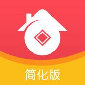 51公积金简化版-公积金社保征信查询账单管理房贷计算器