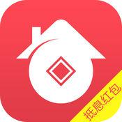 51公积金管家-全国住房公积金授信贷款指南