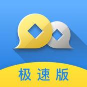 51小微贷口子-个人手机分期贷款攻略App