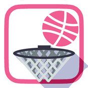 篮球弗里克 - 投篮的篮筐,是一个传说