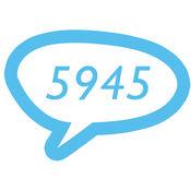 5945呼叫師傅