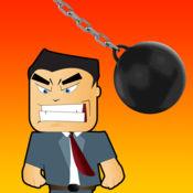 咂了愤怒的老板 - 破坏球飞溅复仇
