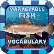 商品鱼抽认卡:英语词汇学习免费为幼儿和孩子们!