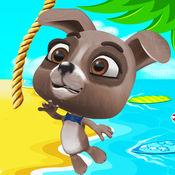 跳跃的狗用绳子 - 跳跃和飞行海上冒险 - 沙滩赛车游戏