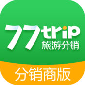 77旅游分销版