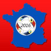 欧洲锦标赛的历史2016 20