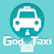 85的神GodTaxi-的士App