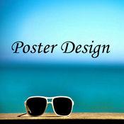 如何设计一张海报知识百科:自学指南、视频教程和技巧 1