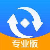 91极速贷-专业信用贷款借钱信息平台 1
