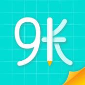 91账单-让您的借贷账单管理更轻松
