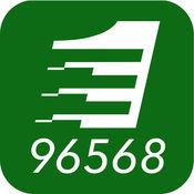96568电召