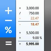 CalcTape - 纸带票据计算器