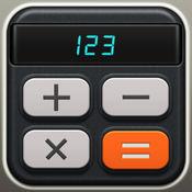 Calculator X 免费 - Beautiful Classic Designs