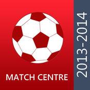 欧洲足球2013-2014年匹配中心