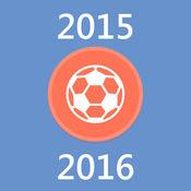 欧洲足球2015-2016年的历史