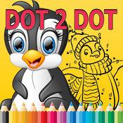 点到点,着色书:完全着色页通过免费为幼儿和孩子们连接点游戏