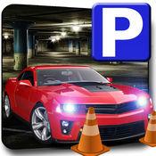智能停车场试验