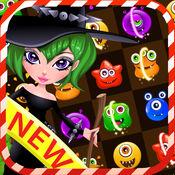 救援魔女 - 怪物益智游戏总动员