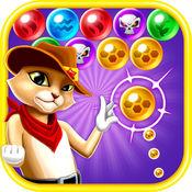 泡泡龙2016 - 魔女泡泡射手流行猫 - Rescue Witch Kitty Cat Pop - World Bubble Shooter Puzzle